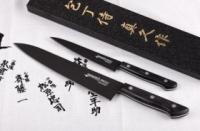 SAMURA Набор ножей SB-0120
