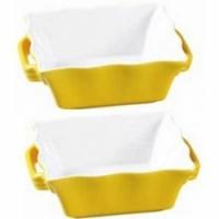 Набор посуды Bekker Набор форм квадратные, объем 1,1 и 2,85 л  BK-7116
