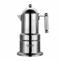 Vitesse кофеварка гейзерная VS-1645